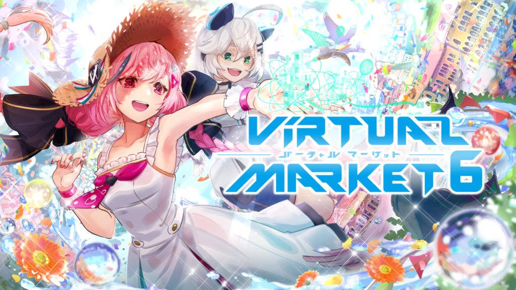 VR Virtual Market poster for the upcoming Vket 6, which will be featured on the social virtual reality game, VRChat.